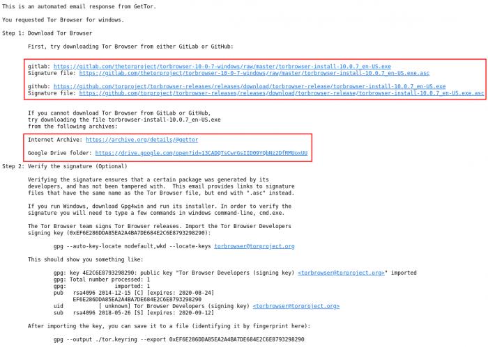 نمونه ایمیل دانلود مرورگر تور